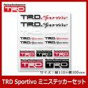 TRD Sportivo ミニステッカーセット TRD ティーアールディー カーステッカー ステッカー ミニステッカー ロゴステッカー ロゴ シール エンブレム ドレスアップ カー用品 アクセサリー 転写タイプ 車 装飾 車用ステッカー