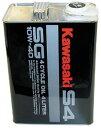 Kawasaki カワサキ ジェットスキー 純正 4サイクル オイル 【 S4 】 SG10W-40 4 リットル単品 J0146-0012