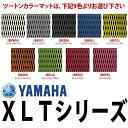 ハイドロターフ デッキマット ダイヤツートン  YAMAHA ヤマハ XLTシリーズ 全9色 【3Mシール付】