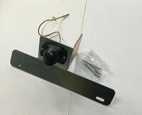ライセンスランプ キット トレーラーパーツ SOREX ソレックス ST-020の画像