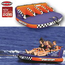 スポーツスタッフ BETTY ベティ 3名 ゴムボート 37032 sportsstuff バナナボート トーイング チューブ WATERT...