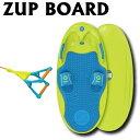 ZUP ザップボード&ハンドルライン 2点セット【立ち上がって滑るトーイングを簡単体感】バナナボート ウエイクボード サーフ 【送料指定品】