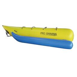 【NEW】 PRO BANANA 4 プロバナナ4 【定員4人】 バナナボート ビーチラウンジ プール ボート トーイング チューブ マリンスポーツ 【送料指定品】