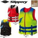 スリップリー SURGE4 ネオプレン ライフジャケット ウエットスーツ SLIPPERY JCI検査 ジェットスキー マリンジェット 水上バイク ウエイクボード