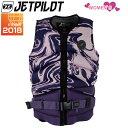 【値下げ】ジェットパイロット JA7209 X1 RAPID DRY ネオベスト 女性用 ウエイクボード ライフジャケット wakeboard 2018モデル