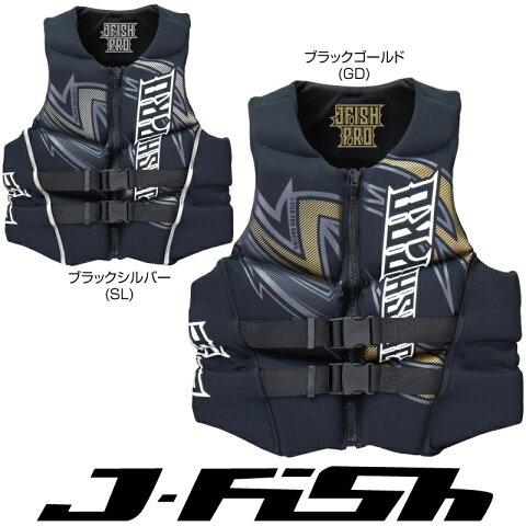 【2018新作】ジェイフィッシュ ライフジャケット プレミアムネオ ウエット素材 JCI認定 ウエイクボード ネオブレン JNV382