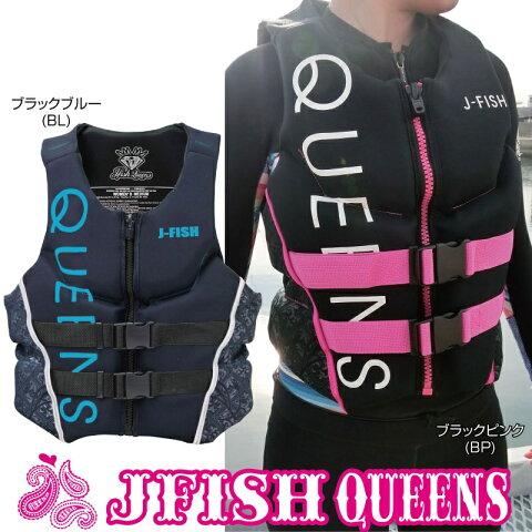 【2018新作】ジェイフィッシュ 女性 レディース ネオベスト ウエットスーツ ライフジャケット ウエイクボード SUP 水上オートバイ