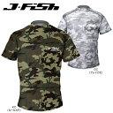 【2019新作】JTS-391 ジェイフィッシュ ラッシュTシャツ メンズ ラッシュガード 半袖 ライクラ UVケア ジェットスキー 水上バイク 紫外線防止