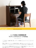 ライティングデスク 学習机 ビューロー 「fantasy」 1点セット[デスク] 日本製 収納 学習デスク 木製 完成家具【開梱設置料込み※一部地域を除く】Fantasy ファンタジー 80ライティングデスク ジャンブルファニチャー 02P01Mar15