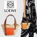ロエベ LOEWE Paulas Ibiza バスケット かごトートバッグ サイズS ネオンオレンジ