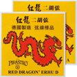 ■ 中国二胡 弦セット 紅龍二胡弦 RED DRAGON
