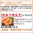 【送料無料】【訳あり】 辛子明太子 1kg ごはんの...