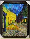 【受注制作】新品ゴッホ/夜のカフェテラス/肉筆複製画 模写 大サイズ額付き約90cm×70cm 直筆 キャンバス80cm×60cm