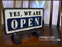 ショッピング閉店 【アンティーク風】 アイアン◆ OPEN&CLOSE スタンドタイプ 小さな看板 開店 閉店 リバーシブル看板ミニプレート