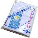 廓 のびる綿足袋 ストレッチ足袋(21.5-24.5cm) 4枚コハゼ 日本製 【ゆうパケットOK】