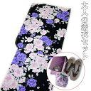 大人の浴衣4点セット 高級綿紅梅織り(黒地に八重桜柄:M寸)日本製生地 衿芯付