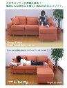 選べる9色 アームが外れてソファが増やせる エコソファ 3人掛けカウチ
