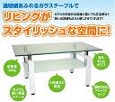 軽量ホワイトスチール コーヒーテーブル 90cm センターテーブル【RCP】T05P20May16【HLS_DU】