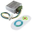 [2色テープ用] 6Ax2ch RF CCT調光器 【タッチセンサ方式RFリモコン付】 [1個]