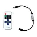 [小さいのに多機能] RFリモコン付き ミニ調光器 12V〜24V (8パターンの発光モード+調光機能) [1個]