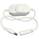 [テープライトの調光に] ダイヤル式 ミニLED調光器(白ボディ) DC:12-24V 4A [1個]