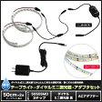 【3チップ(白ベース) 50cm×2本セット】 ダイヤルミニ調光器(黒)+ 100Vアダプター+防水LEDテープライト