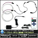 【1チップ(白ベース)100cm×2本セット】 RFミニ調光器+ 100Vアダプター+防水LEDテープライト
