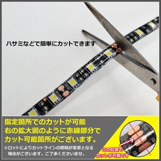 �ڥ���ͥ�DM��/�����®ã/�쥿���ѥå��б���Ķ��(2������)�ɿ�LED�ơ��ץ饤��3���å��١���30cm