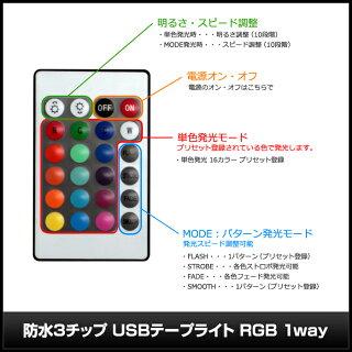 Kaito785916���顼USB1way�ɿ塦3���å�(5050)RGB2mDC5VLED�ơ��ץ饤�ȡʹ��١�����