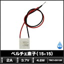 Kaito7350(1個) ペルチェ素子 TEC1-0310...