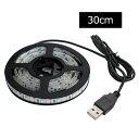【単色】USB(10個) 防水LEDテープライト 1チップ(白ベース) 30cm DC5V