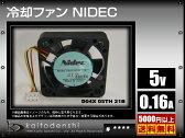 D04X-05TH-21B(1個) 冷却ファン D04X-05TH-21B 5V/0.16A [NIDEC]