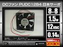 PUDC12B4(10個) DCファン PUDC12B4 (8x8) DC12V [日本サーボ]