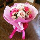 送料無料 ピンクの薔薇のデコールブーケ プレゼント 誕生日 結婚記念日 発表会 送別会 クリスマス いい夫婦の日 お歳暮・歳祝いのプレゼント 花 花ギフト ポイント消化