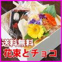 お中元 ギフト 花 プレゼント 送料無料 【 本命に贈る!宝...