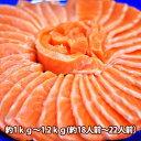 サーモン 刺身 みやぎサーモン 国産 鮭 約1kg〜1.21...
