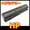 1065【hp】【Pavilion】【dv4】【G50】【G6】【バッテリー】【充電池】【6セル】【compaq】【CQ40】【CQ50】【CQ60】【CQ70】サムスンセル使用