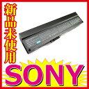 最新LOT 1014【SONY】【VAIO】【PCG-Z】【PCG-V505】【VGN-B】【PCG-Z1A】【PCGA-BP2V】【バッテリ-】【充電池】サムスンセル使用