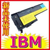 最新LOT 1021【IBM】【ThinkPad】【Lenovo】【X60】【X61】【X60S】【X61S】シリーズ [ 【バッテリー】【充電池】【4セル】【スペーサー付属】【サムスンセル使用】