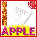 1077 Apple iBook G3 G4 12inch A1008 A1061 互換 バッテリー 充電池 ※サムスンセル使用