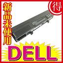 今だけ2990円!1085【DELL】【XPS】【M1210】【NF343】【互換バッテリー】【充電池】サムスンセル使用