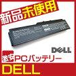 1084 【Dell】【Inspiron】【1420】【Vostro】【1400】【PR693】【FT080】【312-0584】【WW116】【バッテリー】【充電池】サムスンセル使用
