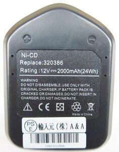 2000HITACHI日立互換バッテリーEB1230EB1233EB1220EB122512V2000mAhニカド電池電動工具バッテリーパワーツール電池電池パック【h-2000】
