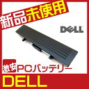 今だけ2990円!最新LOT 1047 Dell Inspiron 1525 1526 1545 GW240 GP952 充電池 互換 バッテリー サムスンセル使用