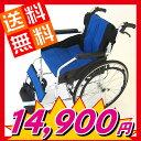 車椅子 車イス 車いす 当店人気No,1【チャップス】【ソフトノーパンクタイヤ】全10色 爽やかなオ