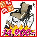 車椅子【チャップス全10色】オトナ色、ベネチアンゴールド!貫禄と風格が漂います!【軽量