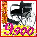 【送料無料】 車椅子 車イス 車いす いざという時の1台に!【ホーク】経済的にも機能的にも大満足!自