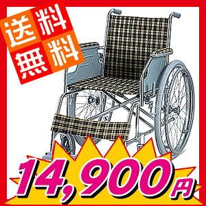 正統派なベーシックアルミ車椅子!イエローチェックカラー【送料無料】【ファンライト】【自走式】【折りたたみ式】【アルミ】【車椅子】【ノーパンクタイヤ】【超軽量】【車イス】【介助ブレーキ付き】