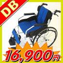 2014�N�A�V�����I���y�`���b�v�X DB �J���[�Y�z...