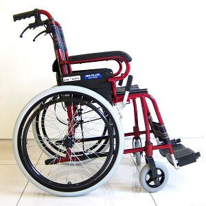 圧倒的な女性支持を集めています!【ラズベリー】【自走式】【車椅子】【アルミ製】【ノーパンクタイヤ】【コンパクト】【折りたたみ式】【折り畳み】【超軽量】【車いす】介助用としても!B110−ARB